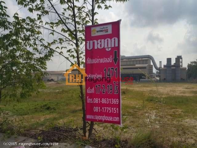 ที่ดินเปล่ามาบข่า ติดถนนหลังโรงงานไทยคูน