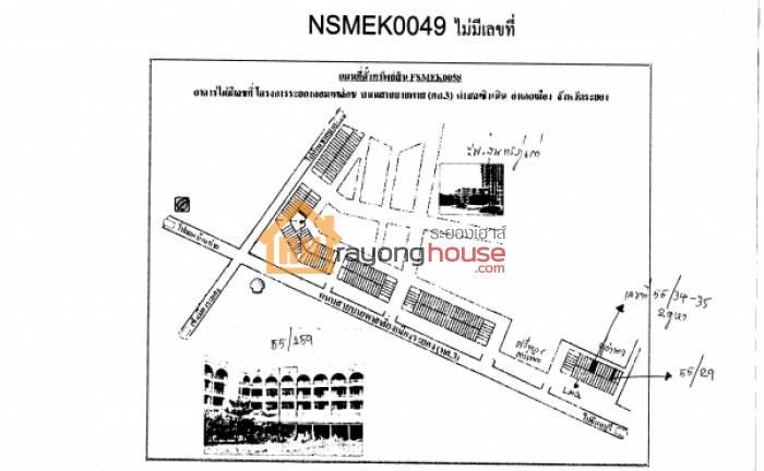 Rayong Complex ระยองคอมเพล็กซ์ ห้องคู่เลขที่ 55/34,35