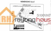 697, Rayong Complex ระยองคอมเพล็กซ์ ห้องคู่เลขที่ 55/34,35