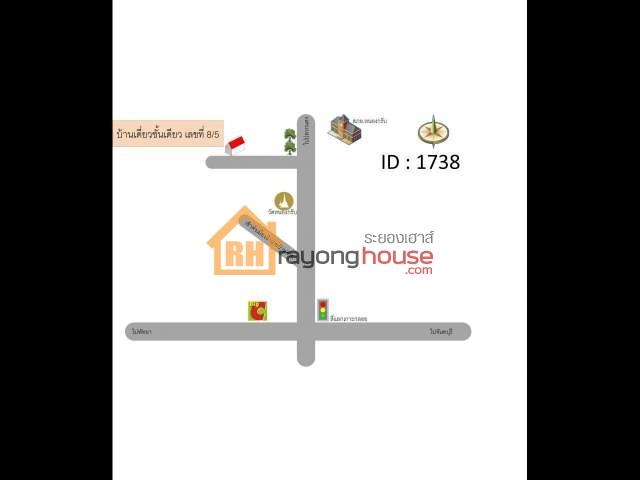 ขายถูก บ้านเดี่ยวชั้นเดียว -หนองบัว เลขที่ 8/5  ตำบลหนองบัว อำเภอบ้านค่าย จ.ระยอง เนื้อที่รวม 49.09ตรว.